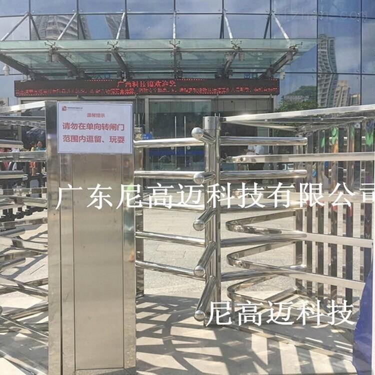 车站出口单向转闸门 304不锈钢梳齿限行道闸