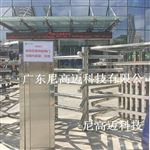 NGM-Z05车站出口单向转闸门 304不锈钢梳齿限行道闸