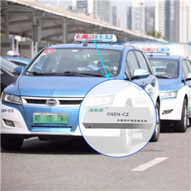BYQL-VOC出租车走航式VOC在线监测系统