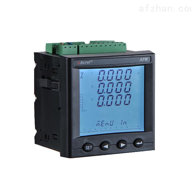 APM系列多功能网络电力仪表精度0.2S