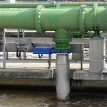 AT 200 RGEFA阀门用于污水处理厂曝气池