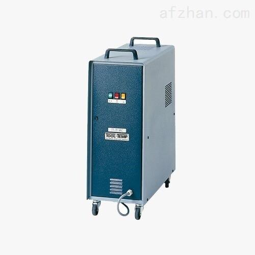 瑞士原厂TOOL-TEMP水式冷水机