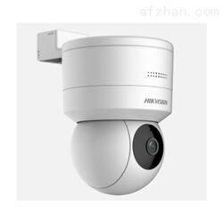 400万智能摄像机DS-2DC1C40IW-DE3(F1)(S6)