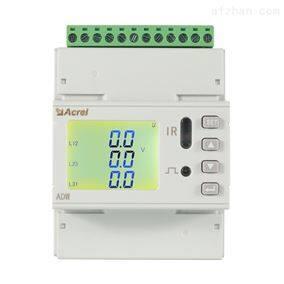 多回路电力仪表 基站交流流电能计量模块