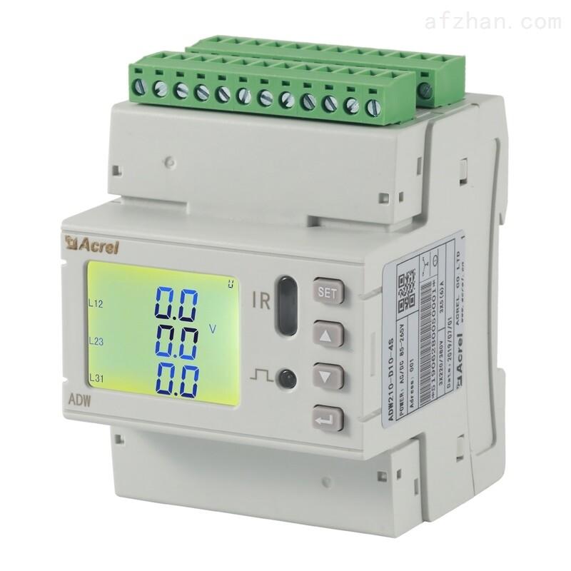 基站多回路计量模块  基站电表