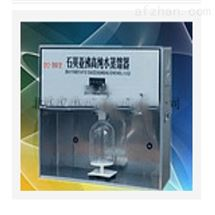 M26990石英亚沸高纯水蒸馏器  型号:VU711-SYZ-A