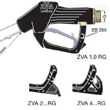 ZVA - RGELAFLEX HIBY 加油枪耐腐蚀