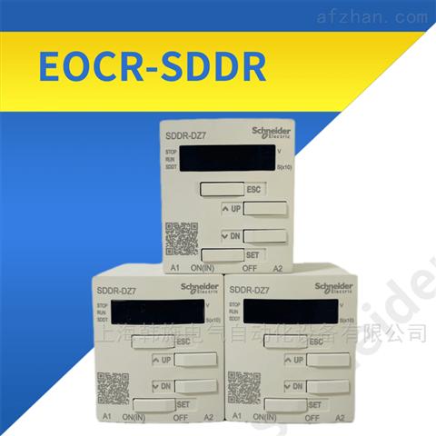 韩国三和EOCRSDDR-DZ7系列产品