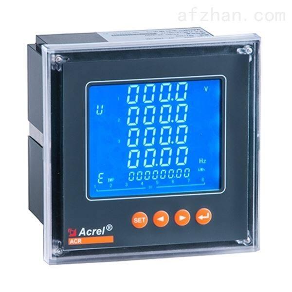 网络电力仪表谐波测量