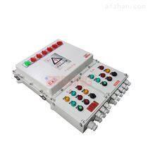 BXMD防爆配电箱小型断路器式