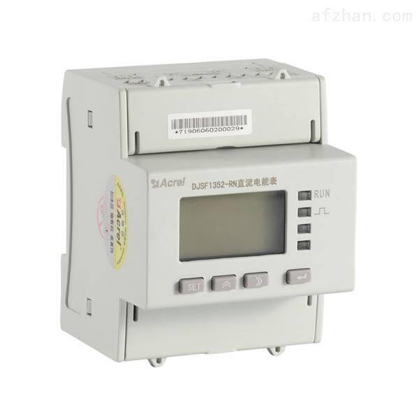 直流电能表接霍尔传感器