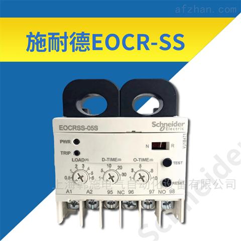 韩国三和EOCRSS-30S型号大全