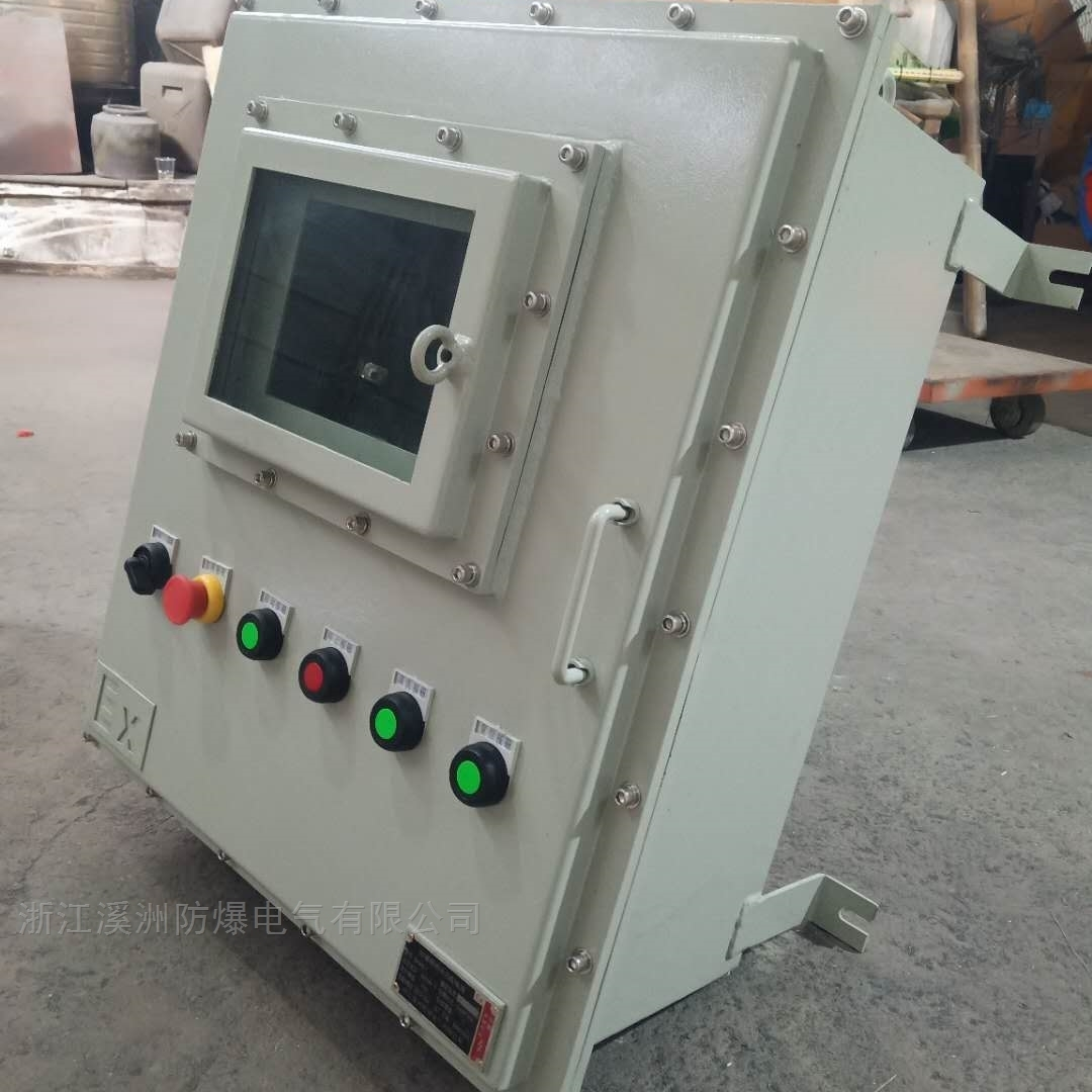 防爆变频控制箱