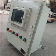 BXD防爆变频控制箱