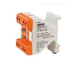德国原厂供应BARTEC信号单位