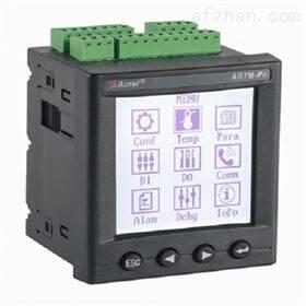 高低压柜无线测温装置
