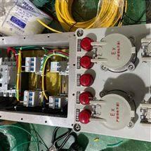 BXX厂家直销防爆动力检修箱