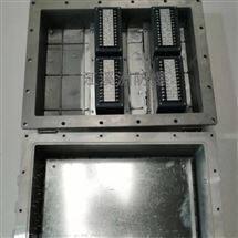 BXMD铝合金防爆仪表按键箱