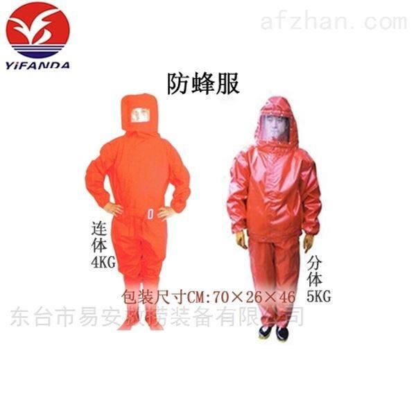 摘黄蜂窝防蜂防护服