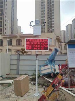 深圳工地噪音扬尘监测系统
