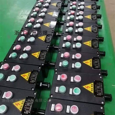 三防按钮操作柱控制箱