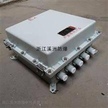 BJX防爆电源接线端子箱