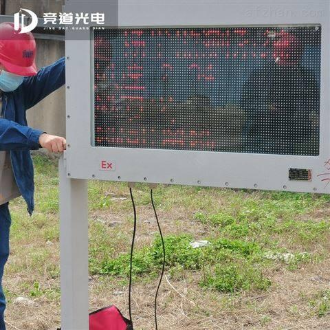 防爆工业小型气象站价格