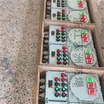 铝合金/钢板/不锈钢IIC级防爆配电箱