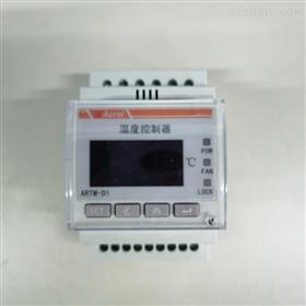 电力行业变配电场所配套用温度控制器