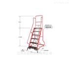 HB4912G可移动平台作业梯