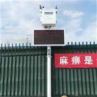 BYQL-8C港口码头扬尘PM2.5超标监控系统