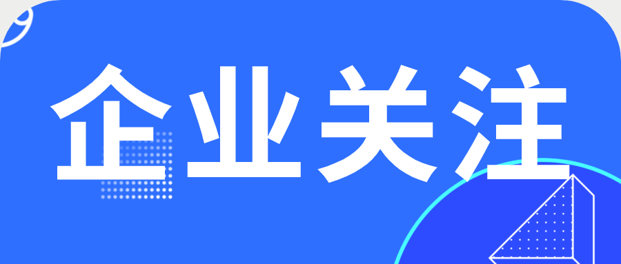 2020中国软件100强:华为、海康、大华、宇视等上榜