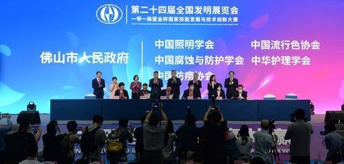 环宇通携最新专利参加第二十四届全国发明展