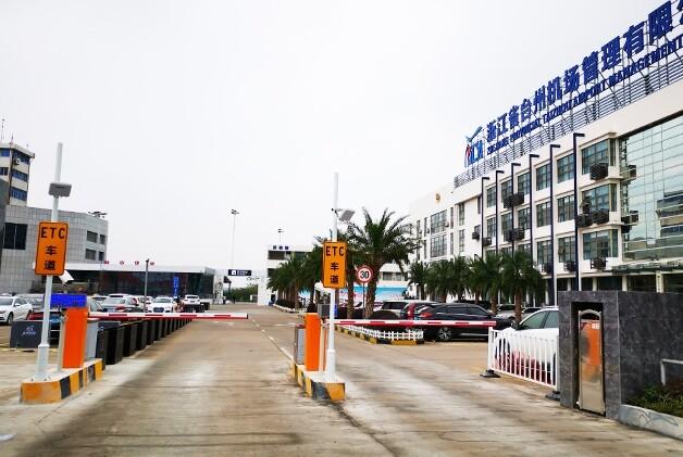 苏州德亚浙江台州机场停车ETC扣费系统项目
