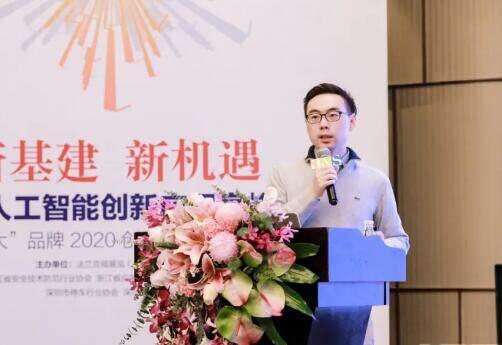 peng思科技曲瀚:AIoT应用深化、fan安防市changjue起 普惠AI时代正在来临