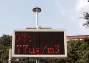 城市道路智能抑尘除霾系统