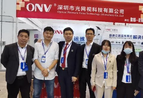 展会直击|光网视精彩亮相第23届中国高速公路信息化研讨会暨技术产品展示会