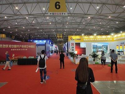 共话数字安防盛事 第21届成都国际安博会开幕