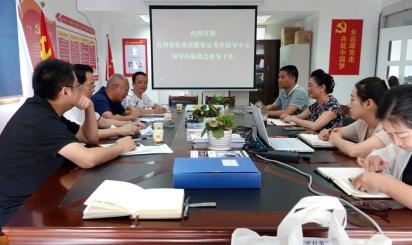 省职业技能等级评价质量督导工作组莅临贵州安防协会检查工作