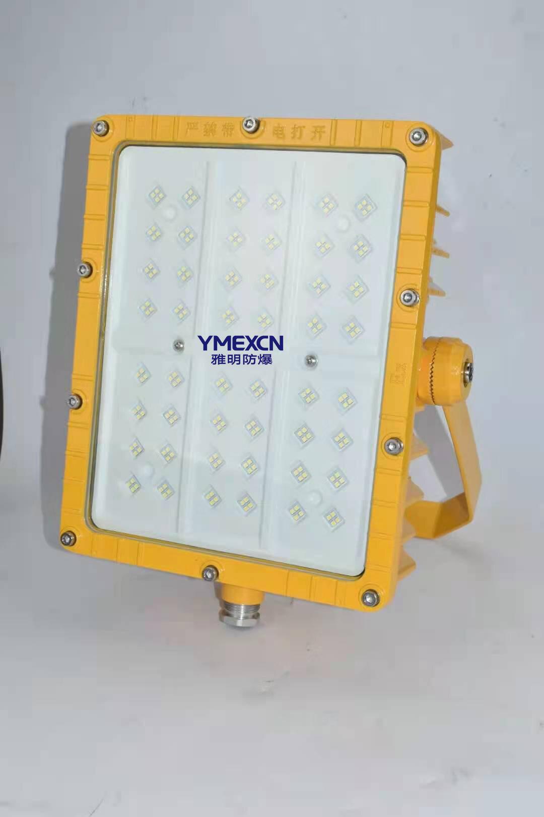 新品方形LED防爆灯广泛用于化工厂加油站仓库