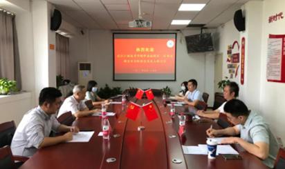 武汉江南技术学校执行校长一行到访湖北安防协会及无人机分会