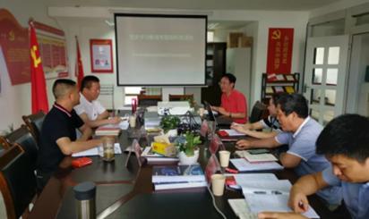 贵州安防协会党支部召开党史学习教育专题组织生活会