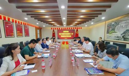 深圳市安全防范行业协会8月工作简报