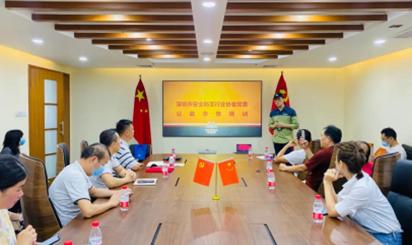 深安协党委组织举办急救科普公益宣讲