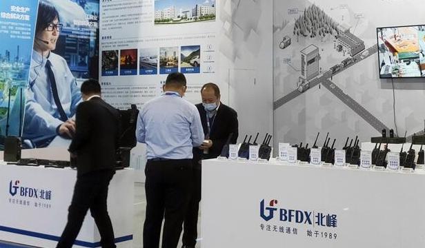 北峰携全系列产品亮相中国-东北亚博览会
