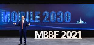 华为汪涛:走向智能世界2030 无线网络未来十年十大产业趋势