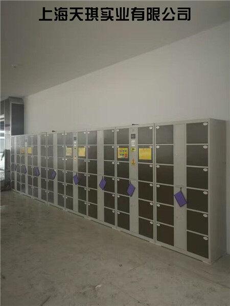 60门手机储存柜