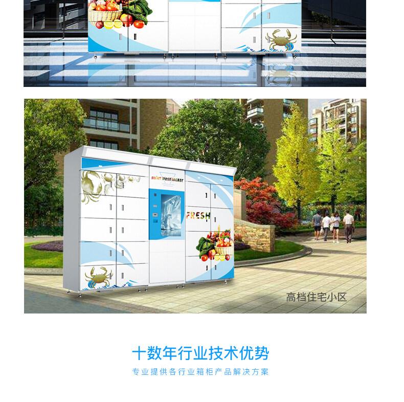 厂家直销 保鲜冷藏柜  批发价出售 量大价优 可定制 生鲜柜样式多示例图16