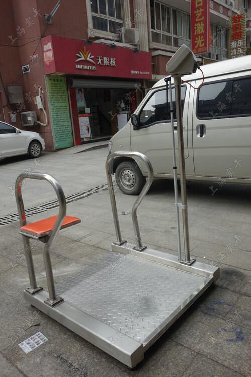 带座椅医用轮椅秤