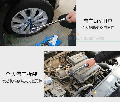 修车 轮胎用预置扭力扳手应用图